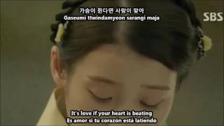 Baek A Yeon - A Lot Like Love (sub Español) Scarlet Heart Ryeo:Moon Lovers OST