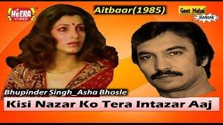 Kisi Nazar Ko Tera Intazar Aaj Bhi ((Heera Jhankar)) Aitbaar(1985))_with GEET MAHAL