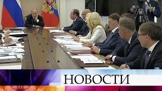 В.Путин провел совещание с членами правительства, посвященное вопросам долевого строительства.
