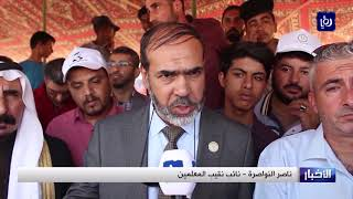 إضراب في المدارس الحكومية للأسبوع الثالث ووقفات احتجاجية للمعلمين - (22-9-2019)