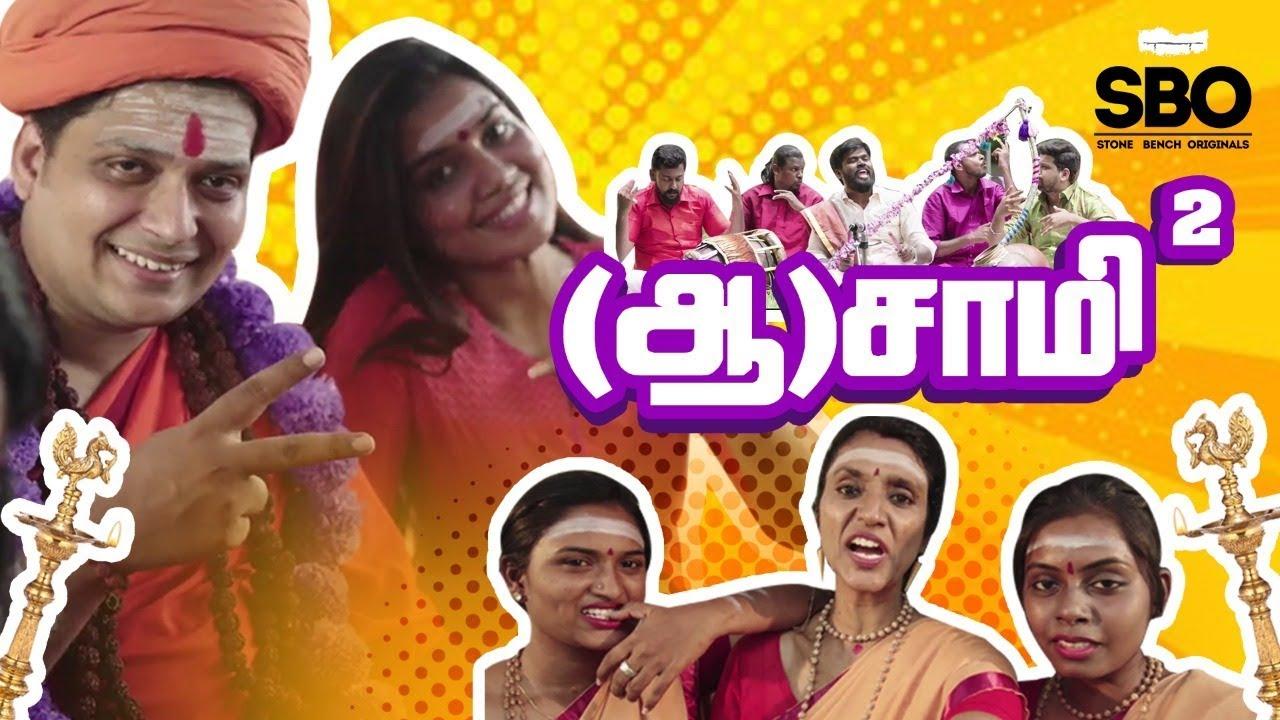 Villu Pattu In Tamil Mp3 Free Download