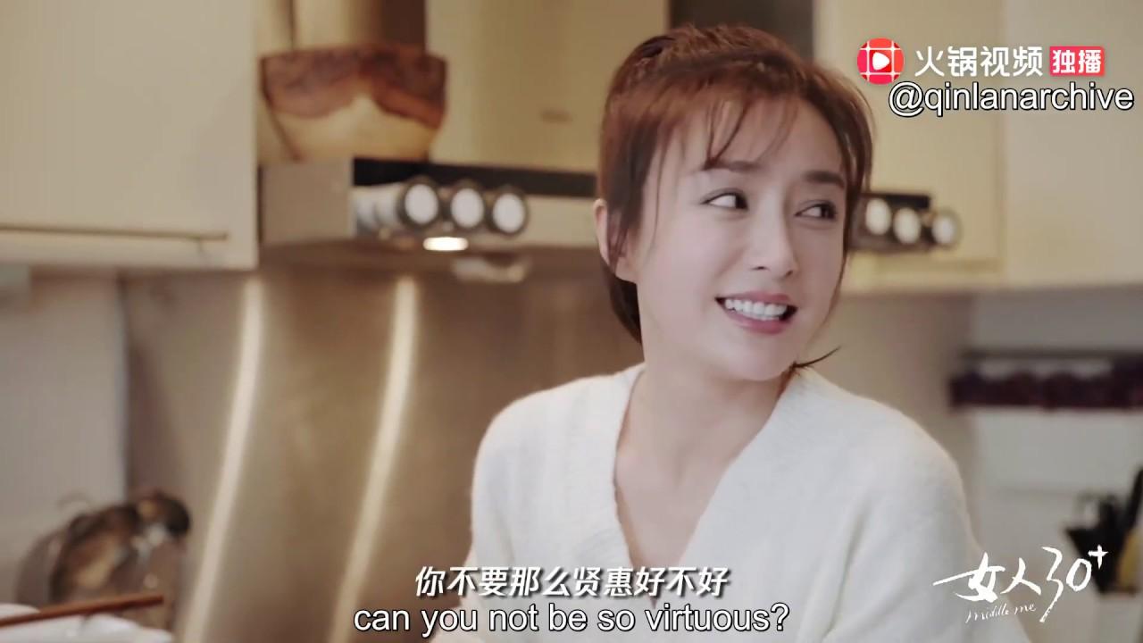 [ENG SUB] Middle Me Week 6: Qin Lan (Part 2) | 《女人30+》第六期:秦岚