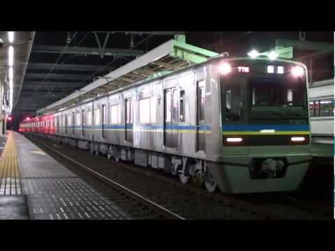 千葉NT鉄道9201編成 J-TREC出場回送