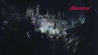 Advertising - Docomo 2011.