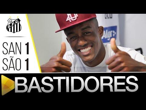 Santos 1 x 1 São Paulo | BASTIDORES | Paulistão (27/03/16)