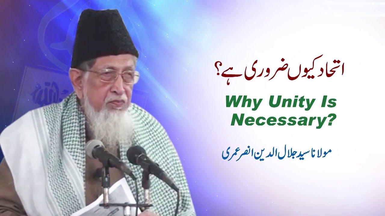 why unity is important by maulana syed jalaluddin ansar umri youtube. Black Bedroom Furniture Sets. Home Design Ideas