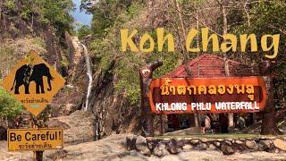 Водопад Klong Plu на Ко Чанг Тайланд 2020