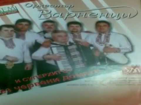 Оркестър Варненци - Станчо Гайда 2