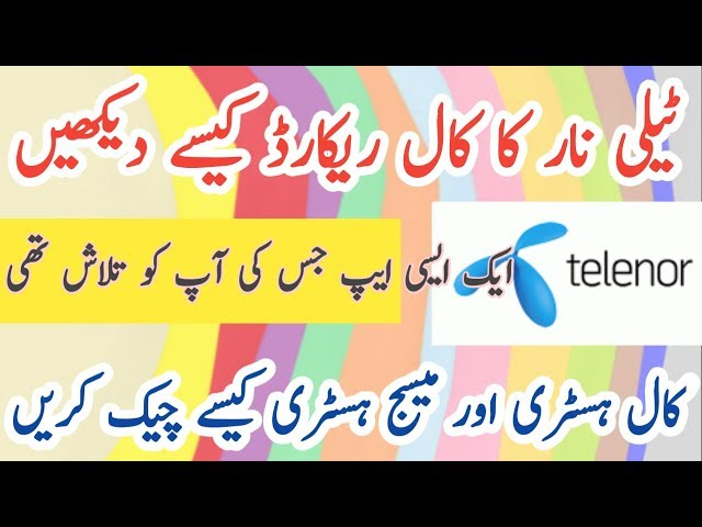 how to check call history of telenor number