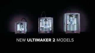 Ultimaker 2 Go & Ultimaker 2 Extended 3D Printers - Ultimaker: 3D Printing