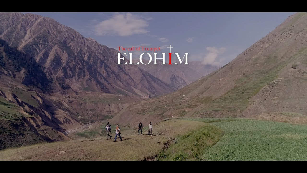 ELOHIM   Hallelujah The Band  Official Video