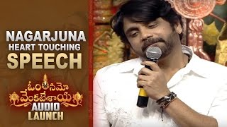 Nagarjuna Heart Touching Speech @ Om Namo Venkatesaya Audio Launch