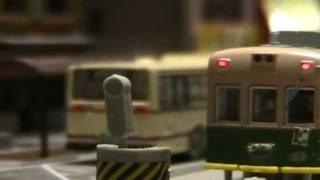 「模型」路面電車物語(PV風)