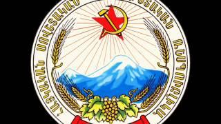 Anthem of the Armenian Soviet Socialist Republic
