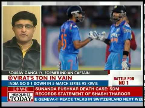 Sourav Ganguly talks about India's loss to NZ