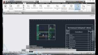 как правильно масштабировать чертежи в AutoCAD - для рассылки