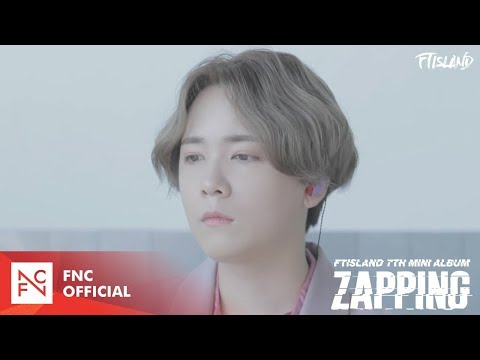 FTISLAND - '관둬 (Quit)' LIVE CLIP VOCAL Ver.