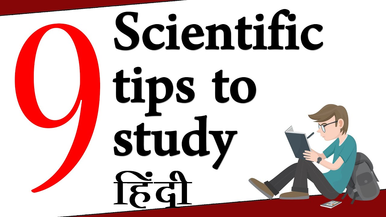 9 Scientific Tips To Study ( हिन्दी मे ) | Best Exam Tips | Letstute in Hindi