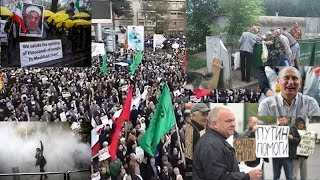 О событиях в Иране России Кзахстане  Ответы на вопросы