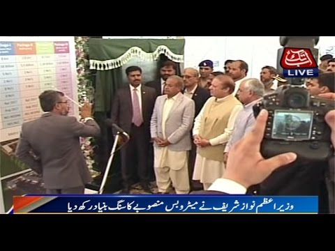 PM performs groundbreaking of Metro Bus lining New Islamabad Airport