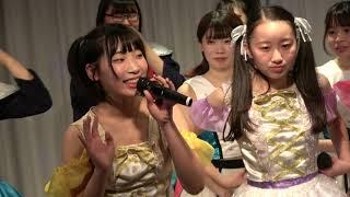 SGR Vol.60夜の部 kimowota☆7&和洋女子大学 和娘。《なごむすめ》とのコラボ⇒ きも娘☆7。《きもむすめ》前半3曲
