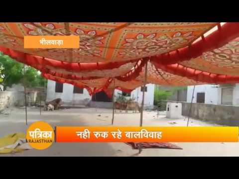 Child Marriage in Bhilwara