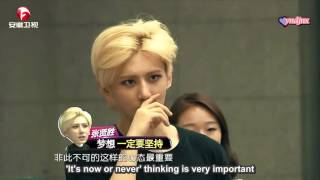 [ENG SUB] Hyunseung's Appearance on Super Idol