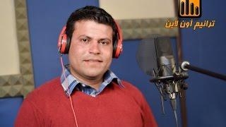 هانى سعد _ عالم صعب بس معاك الصعب يهون