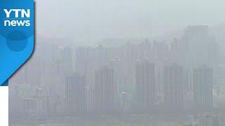 [날씨] 서울 등 전국 올봄 첫 황사...내일도 서쪽 …
