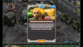 Клуб Игр. 50 выпуск!!! Обзор на онлайн-игру Правила Войны.