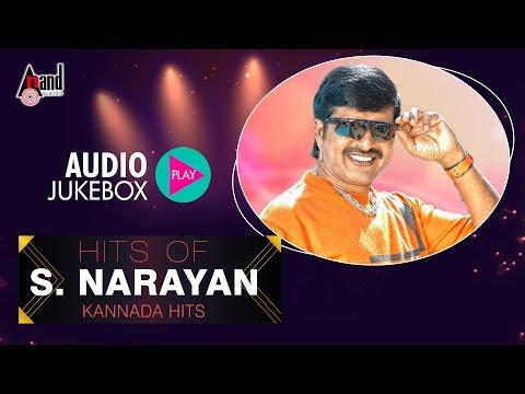 Hits Of S.Narayan Kannada Hits 2016 | JukeBox | Kala Samrat S.Narayan | New Kannada Hit Songs