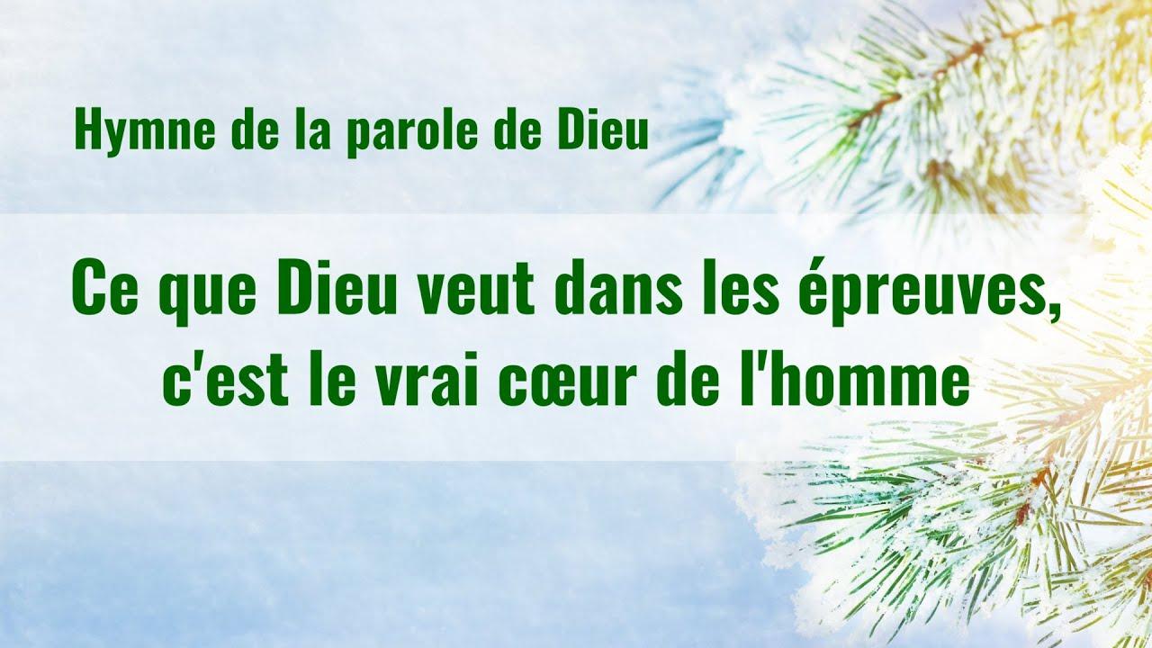 Musique chrétienne en français « Ce que Dieu veut dans les épreuves, c'est le vrai cœur de l'homme »