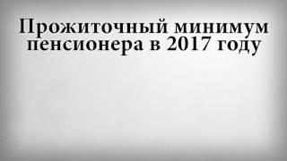 Доходы украинцев упали ниже прожиточного минимума