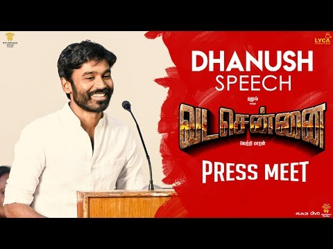 VADACHENNAI - Dhanush Speech at Press Meet | Vetri Maaran | Wunderbar Films