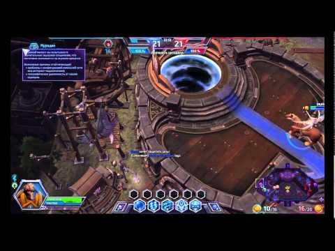 видео: heroes of the storm лаги с соединением ((