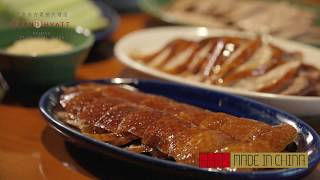 Peking Duck from the award winning restaurant Made in China in Grand Hyatt Beijing