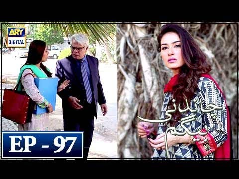 Chandni Begum - Episode 97 - 6th March 2018 - ARY Digital Drama