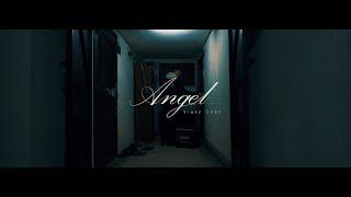 Vigoz Chen 【Angel】 Official Music Video