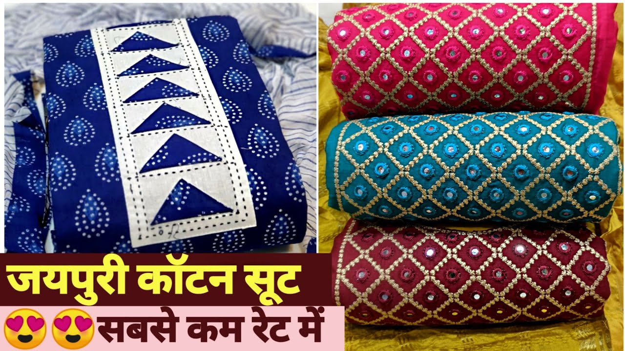 जयपुरी कॉटन सस्ते रेट Fancy Cotton Suit Market in Cheap Price Designer Suit Sale Plazo Urbanhill