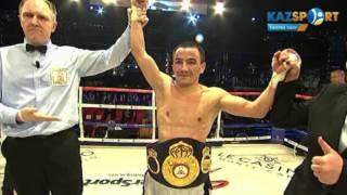 Жанат Жакиянов завоевал чемпионские титулы по версиям WBA (Super) и IBO
