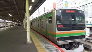 【墜落インバーター】JR東海道線 E231系宮ヤマU590編成 普通熱海行き 藤沢駅発車