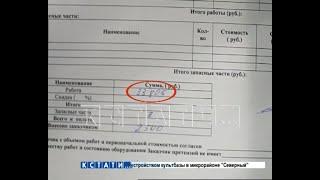 «Троянский» сервис - доверчивых граждан обманывают на десятки тысяч рублей при ремонте компьютеров