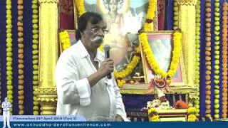 Sadguru Shree Aniruddha's Pitruvachan (Part 2) - 25th April 2019