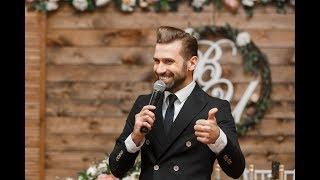 видео Ведущий свадеб