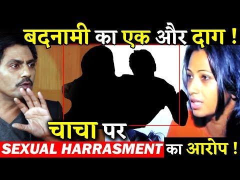 Nawazuddin Siddiqui's Niece Came Up with Shocking Allegations on her Own Familyly