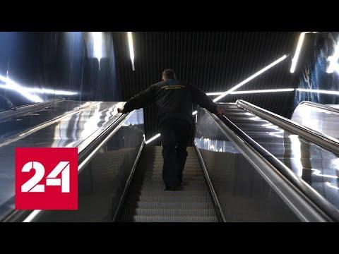 В Петербурге закроют девять станций метро и ограничат работу восьми - Россия 24