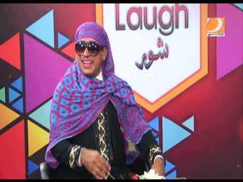 Laugh Shor 10 1 2019 thumbnail