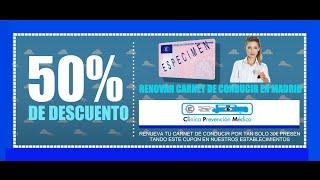 Renovar el Carnet de Conducir en Madrid en el Acto | Renueva tu Carnet de Conducir