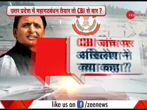 Taal Thok Ke: Ex-UP CM Akhilesh Yadav under CBI scanner