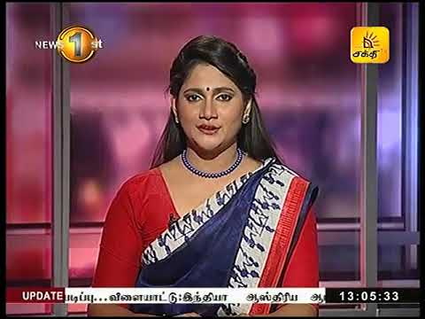 News 1st Lunch time Shakthi TV 1PM 18th August 2017